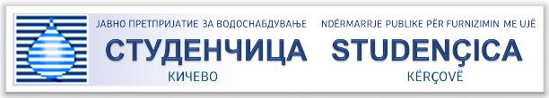 studencica.com.mk